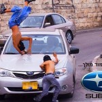 Israeli car ad boasts run over of kids