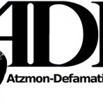 The Atzmon Defamation League