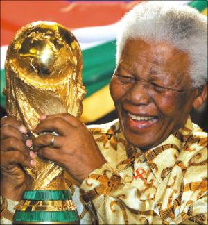Mandela with 'Peace prize'.