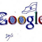 Google Vows Full Service to Israeli Mossad