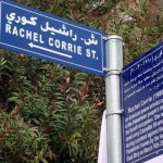Rachel Corrie and the Kosher Legal Stamp