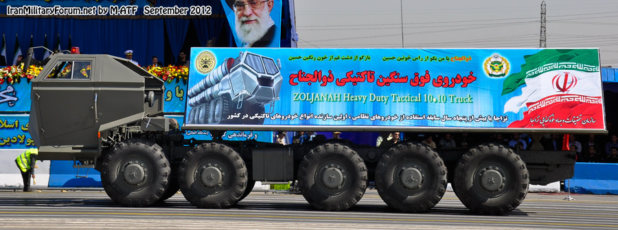 The Zoljanah heavy duty military truck thought to be designed to carry the Bavar 373 air defence system. Click to enlarge