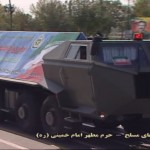 Iran Preparing to Launch Air Defense System More Advanced than S-300