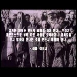 North Korea&#8217;s Facts About the West (A must see)