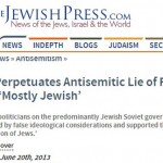 Jewish Communist Holocaust Deniers Emerge
