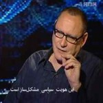 Gilad Atzmon on Hardtalk BBC Persia