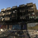 Al Qaeda claims Eid holiday bombings in Iraq - SITE