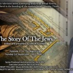 Simon Schama's The Story of the Jews -- History Vs Chicken Soup
