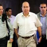 Israel says nuclear deal with Iran 'historical mistake'