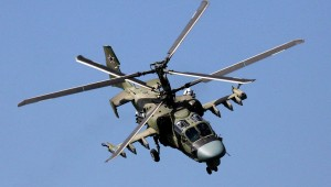 Russian attack helicopter. Click to enlarge