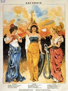 "Russian 1914 poster ""Entente Cordial"". Shown are the female personifications of France, Russia, and Britain. In center, Russia holds aloft an Orthodox Cross (symbol of faith), Britannia on the right with an anchor (referring to Britain's navy, but also a traditional symbol of hope), and Marianne on the left with a heart (symbol of charity/love, probably with reference to the Sacré-Cœur Basilica) — ""faith, hope, and charity"" being the three virtues of the famous Biblical passage I Corinthians 13:13. The poster reveals a candid Russian stance towards her ""allies"" in WWI."