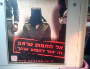 """Don't Catch a Tremp, It Can Catch You!"" Bus Station Poster in Israel. Click to enlarge"
