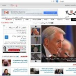 Al-Hayat Index Page, August 13, 2014. Note the square Hebrew letters in the Google powered ads. Click to enlarge