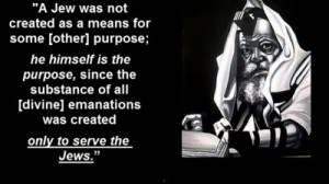 Rabbi Menachem Schneerson, 1902-1994 who preached Jewish supremacy. Click to enlarge
