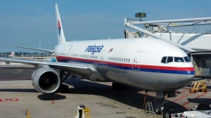 Yaron Mofaz, an relative of the former Chief-of-Staff of the Israeli military, took this photo of MH17 before it left Amsterdam on its ill-fated flight over Ukraine. Mofaz works with a company that owns a similar Malaysia Airlines plane that has been kept in a hanger in Tel Aviv since November 2013. So, why did he take this photo? Click to enlarge