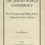 Authenticity of Protocols of Zion Affirmed