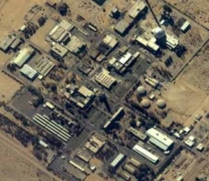 Satelllte photo of israeli Dimona nuclear facility.