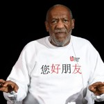 Bill Cosby: more woman have now come forward to publicly accuse the entertainer of sexual assault. Click to enlarge