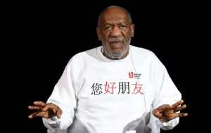 Bill Cosby: eight woman have now come forward to publicly accuse the entertainer of sexual assault. Click to enlarge
