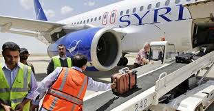 baggage loaded aboard a Syrian airlines jet