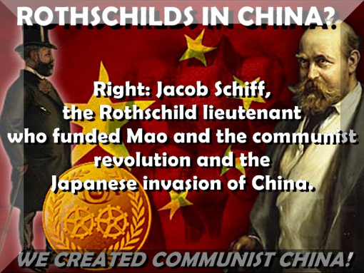 Rothschilds in China