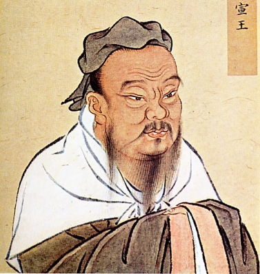 "Confucius say: ""Man who read Jew York Times have poo poo platter for brains."""