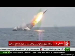 Launched earliers this year, the Iran submarine launched cruise missile (pictured). Information from the Iranian launch was probably used in the development of North Korea's missile. Click to enlarge