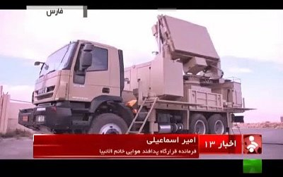 A Hafez fire-control radar for the Talash-3 SAM system. Click to enlarge