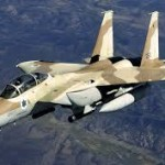 Israeli F-15 used for surveillance and reconnaissance