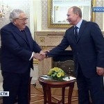 Putin Kissinger: masonic handshake