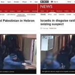 Before (left) and after: a BBC headline was changed to obscure the fact Israeli killed a Palestinian in cold blood. Click to enlarge