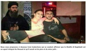 Abu Bakr al-Baghdadi leader of ISIS, pictured relaxing, was reportedly trained by Mossad as a undercoveroperative. Click to enlarge