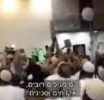 Shocking footage from Israeli Jewish wedding shows guests celebrating the death of a Palestinian baby burned alive in an arson attack