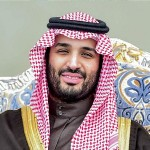 "Deputy Crown Prince Mohammed bin Salman, considered something of a ""hot-head"". Click to enlarge"