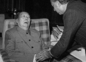 An aging Mao. Click to enlarge