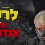 Still from a video produced by a settler group against EU ambassador to Israel Lars Faaborg. Click to enlarge