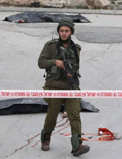 idf soldier executes wounded Palestinian