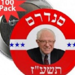 Bernie Sanders Has Qualified As A Rabbi