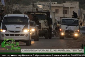 Jaish Al Sunnah Convoy Heading To Azaz From Turkey To Fight Against YPG Forces. Click to enlarge