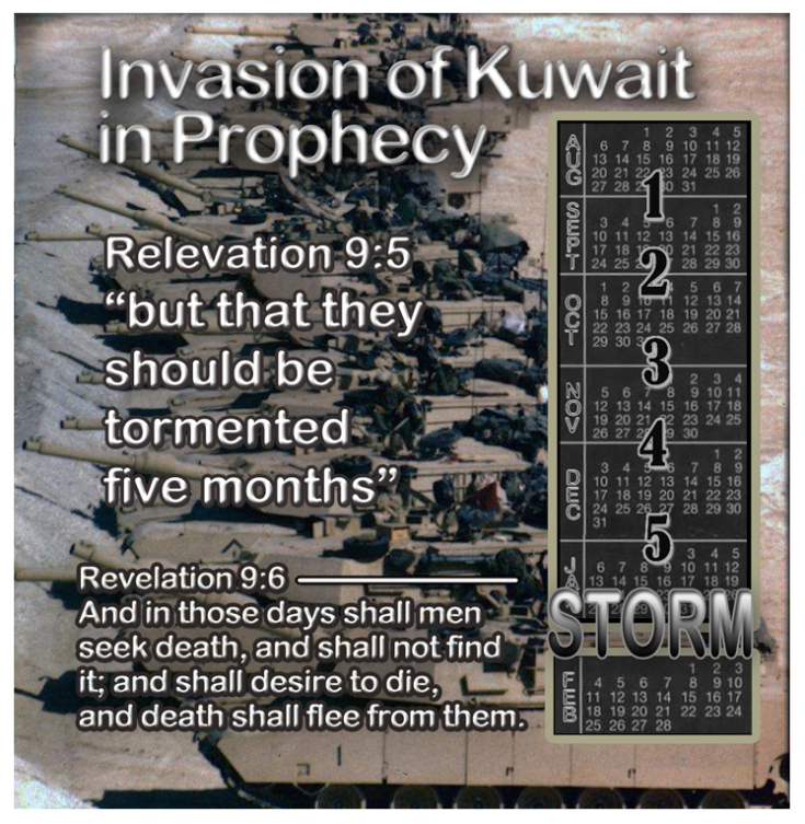 invasion-of-kuwait-in-prophecy