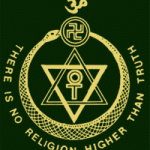 "Emblem of the Theosophical Society, once part of Arya Samaj. The link between the swastika and ""Star of David"" is noteworthy."