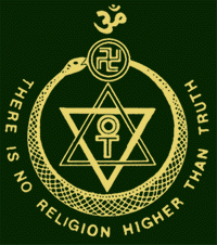 """Emblem of the Theosophical Society, once part of Arya Samaj. The link between the swastika and """"Star of David"""" is noteworthy."""