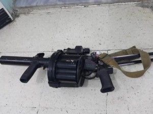 The Croatian grenade gun --  but how did it reach the rebels of Syria?( Click to enlarge