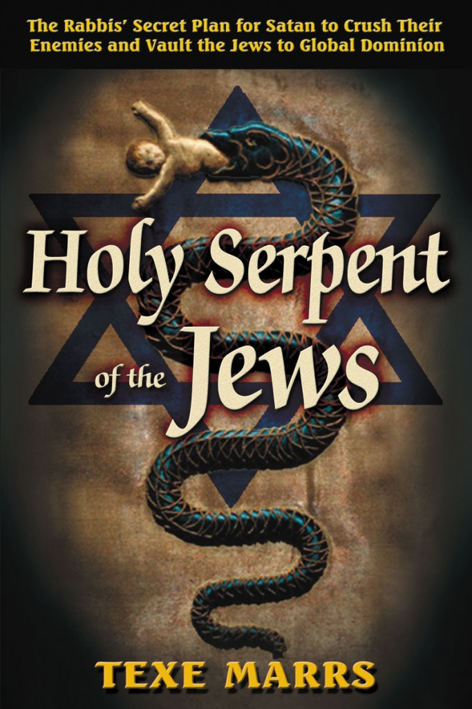 holy_serpent_cover