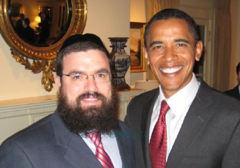 Obama and Chabad leader Levi Shemtov
