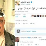 Dubai police chief: - No means yes - 'like a Swede'
