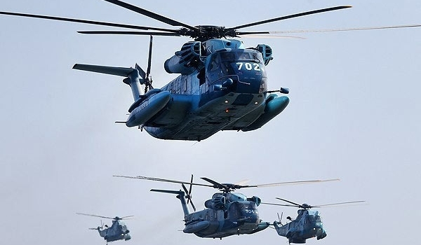 Iran naval helicopters