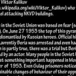 1953 Moscow Coup Against The Jewish Oligarchs - Letter From the Soviet Union