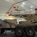 An earlier version of the Hormuz-2 missile, the Hormuz-1. Click to enlarge