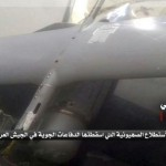 Photo of drone provided by Syrian Central Military Media. Click to enlarge